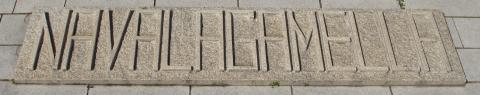 Nombre Navalagamella en piedra